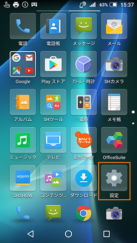 AQUOS-mini-SH-M03_APN設定02