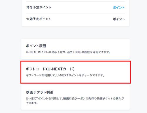 ー next u